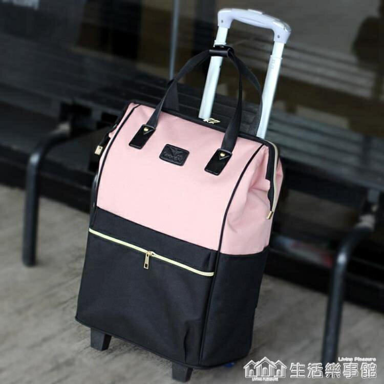 短途外出拉桿包女輕便大容量牛津布行李包袋萬向輪拉桿旅行登機包NMS