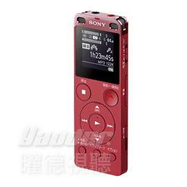 【曜送8GB記憶卡】SONY ICD-UX560F (4GB)粉紅艷 立體聲IC錄音筆 line in會議必備 ★免運★