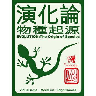 【亞灣】2Plus桌遊 教育學習 Z801 演化論-物種起源 / 盒