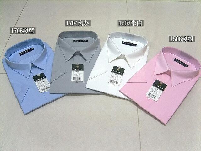 sun-e322加大尺碼襯衫、一般尺碼襯衫、素面襯衫、標準襯衫、上班族襯衫、商務襯衫、不皺免燙襯衫、正式場合襯衫、九種顏色可供選擇.每一種顏色都非常柔和.值得擁有 3