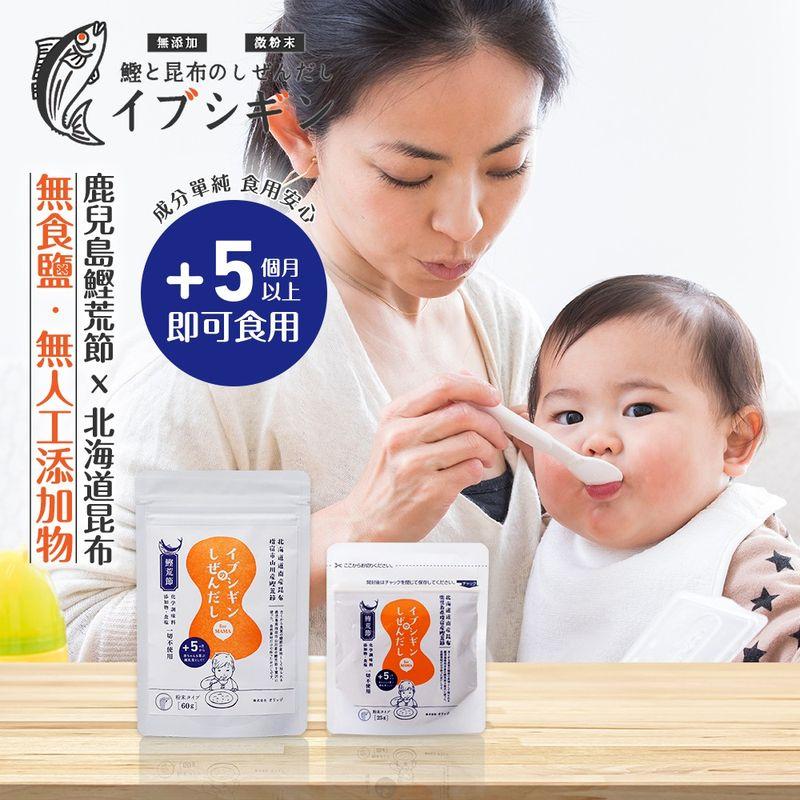 ORIDGE 無食鹽昆布柴魚粉-調味粉25g★衛立兒生活館★