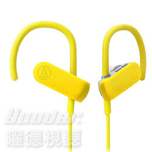 【曜德】鐵三角 ATH-SPORT50BT 黃色 防水運動 無線藍芽耳掛式耳機 ★免運★送收納盒★
