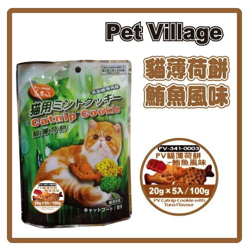 ~力奇~PetVillage 貓薄荷餅~鮪魚風味100g^(PV~341~1003^)~1