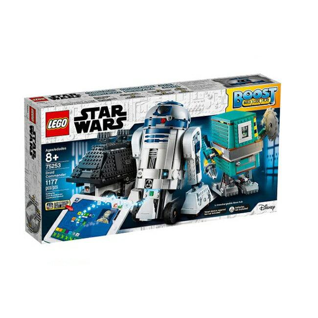 75253【LEGO 樂高積木】星際大戰Star Wars系列-機器人指揮官 Droid Commander(1177pcs)