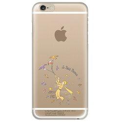 空壓氣墊保護殼-小王子經典版【帶我去旅行】《iPhone/ASUS/HTC/LG/OPPO/Samsung/Sony》