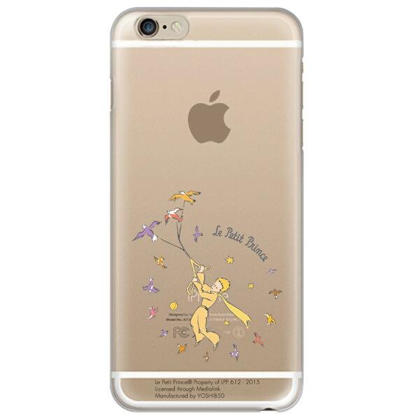 空壓氣墊保護殼-小王子經典版【帶我去旅行】《iPhoneASUSHTCLGOPPOSamsungSony》