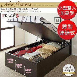 JP Kagu 附插座氣壓式收納掀床組(加高)薄型連結式彈簧床墊-小型雙人4尺(BK75380)