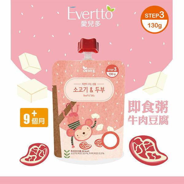 嬰兒即食粥 韓國愛兒多 寶寶粥 EVERTTO 牛肉豆腐 BGT4009 - 限時優惠好康折扣
