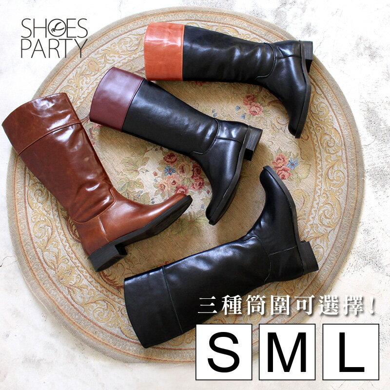 【B2-17340L】修飾小腿肚真皮率性乘馬靴_Shoes Party 0