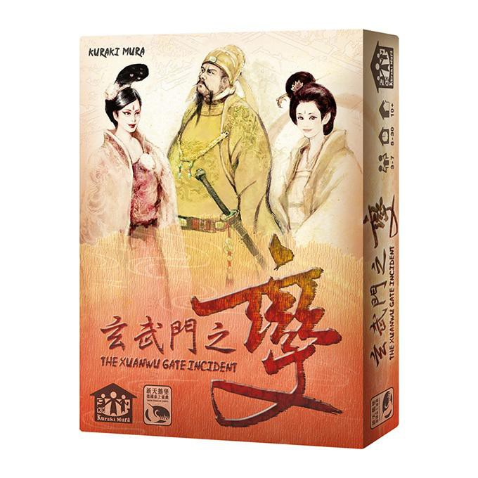 ☆快樂小屋☆ 玄武門之變 八卦篇 Xuanwu Gate Incident 2 繁體中文版 台中桌遊