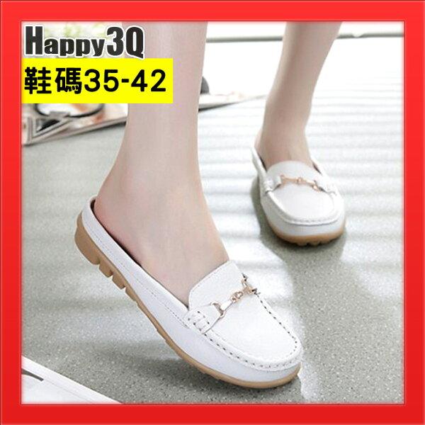 真皮純色拖鞋41女鞋42大尺碼鞋女鞋-白黑黃橘藍35-42【AAA4686】