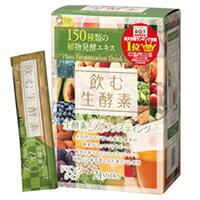 日本-【GypsophilA】喝的生酵素(15gx21包入)