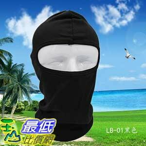 [106玉山最低比價網] 防曬 防紫外線 帽子 面罩 多種顏色選擇
