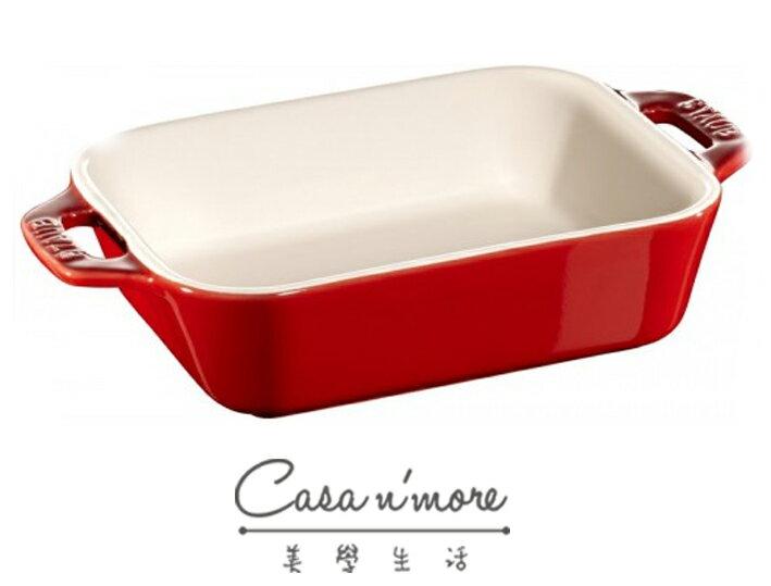 Staub 長型烤盤 紅色 14*11cm