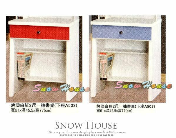 ╭☆雪之屋居家生活館☆╯A047-02/05/08烤漆2尺一抽書桌電腦桌(可以另外加上座書櫃如圖)