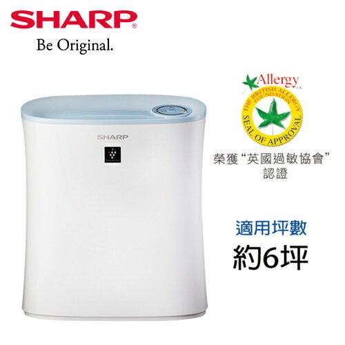 SHARP夏普自動除菌離子清淨機FU-H30T-W白色【三井3C】