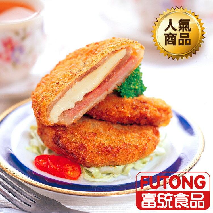 《全店699免運|人氣美食|平均每片19元》【富統食品】起司豬排10片 0