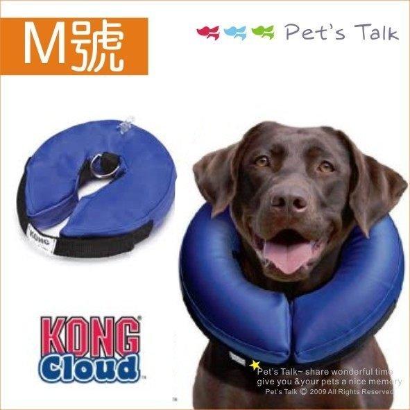 美國KONG充氣式拿破崙頭套M號防舔咬  Pet's Talk - 限時優惠好康折扣