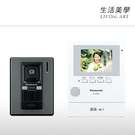 嘉頓國際Panasonic【VL-SE30KL】視訊門鈴3.5吋LED照明錄影火災報知機能