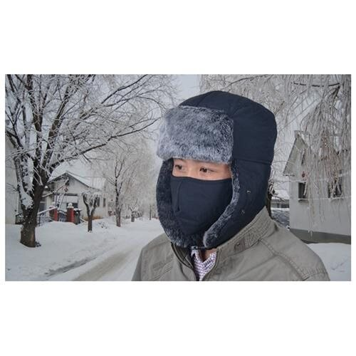 384fac3cba4 ETCBUYS INC.  Unisex Winter Trooper Hat with Earlaps and Chin Strap ...