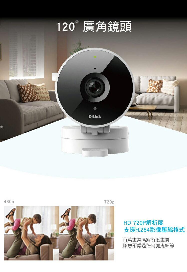 【監控】DCS-8010LH HD廣角無線網路攝影機  (可設定位移偵測及分貝聲響偵測啟動錄影,無須購購買雲端可存於micro SD卡)