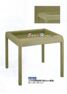 ╭☆雪之屋小舖☆╯R961-01JY06休閒玻璃方桌藤桌造型餐桌休閒桌咖啡桌置物桌