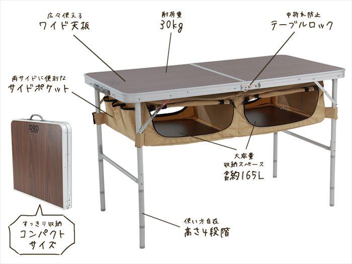 日本 DOPPELGANGER /  DOD營舞者  /  多功能置物架  收納餐桌  /  TB5-110T  /  4589946133882。日本必買 日本樂天直送 (9800) /  件件含運 3