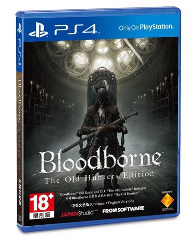 現貨供應中 中英文合版  [限制級] PS4 血源詛咒:遠古獵人/血源詛咒 年度版