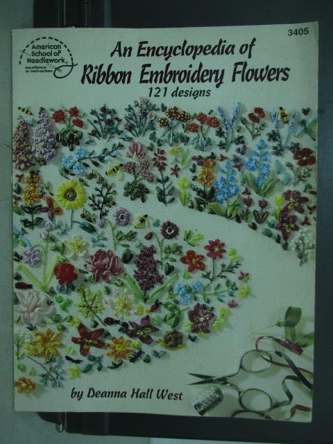 【書寶二手書T4/美工_QOH】An encyclopedia of ribbon embroidery..._1995