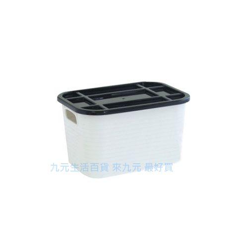 【九元生活百貨】聯府 PS-08 中玩美收納盒(附蓋) 置物 收納 PS08