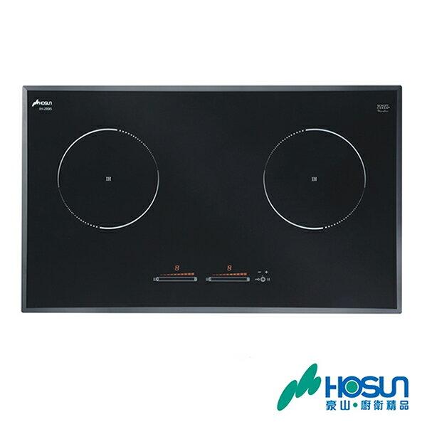 豪山耐刮玻璃電容滑動式9段火力連動IH微晶調理爐(220V)IH-2895