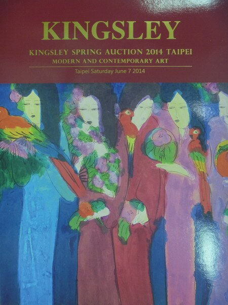 【書寶二手書T6/收藏_XAR】Kingsley spring auction2014_Mode..._2014/6