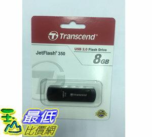[106現貨] 創見 JetFlash 8GB 350 JF350 黑 隨身碟 t116