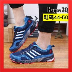 運動鞋子特大碼11.5加大12男鞋子跑步鞋子條紋運動鞋-藍/黑/橘44-50【AAA4002】