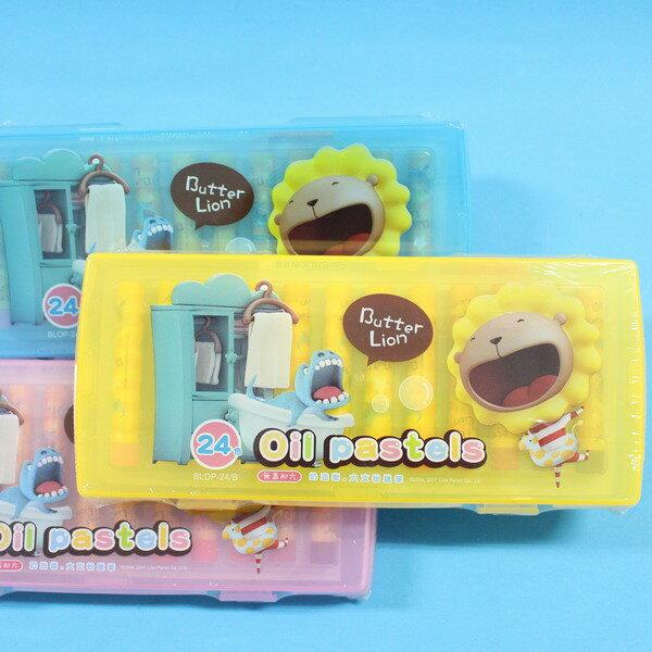 奶油獅 BLOP-24 24色粉蠟筆 奶油獅大支粉蠟筆(塑盒)/一盒入{定125}
