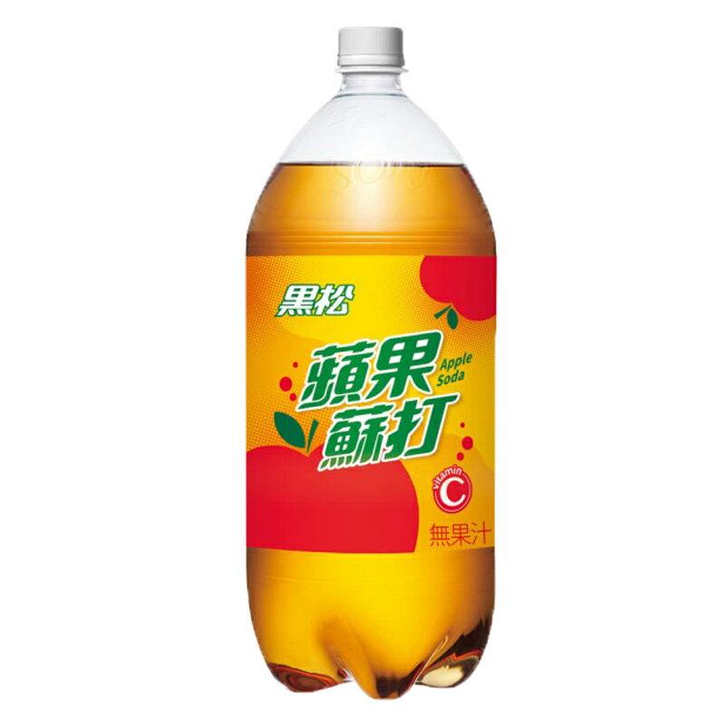 黑松蘋果蘇打(富士蘋果風味) 2000ml(6入)/箱 【康鄰超市】