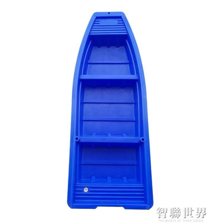 遊艇 牛筋塑料船漁船捕魚小船加厚pe釣魚船沖鋒舟橡皮艇可配電動船外機 ATF