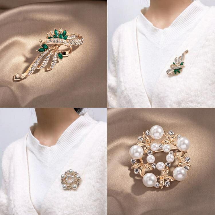 胸針 韓國氣質珍珠胸針女高檔西裝胸花潮個性毛衣配飾大衣扣子別針