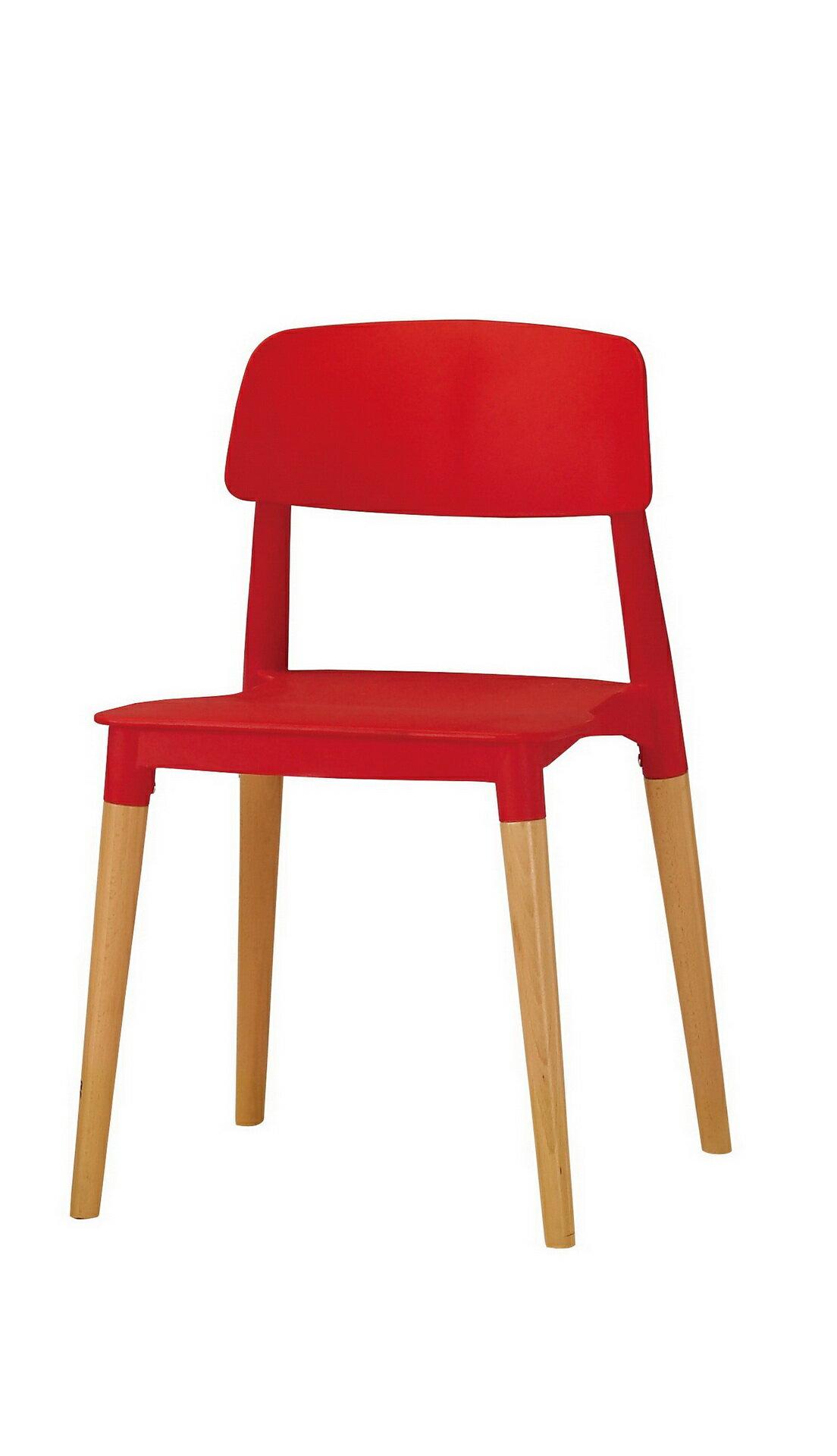 【尚品傢俱】CM-522-8 奧斯本造型椅(紅)(實木)(可疊高)