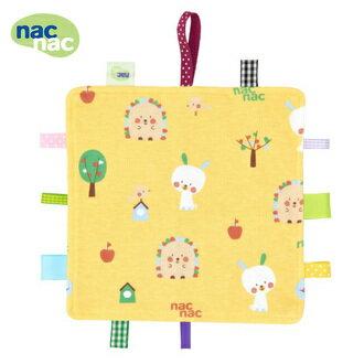『121婦嬰用品』Nac Nac魔豆安撫巾刺蝟-淺胡藍