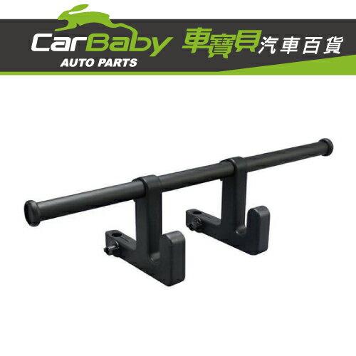 CarBaby車寶貝汽車百貨:【車寶貝推薦】多用途頭枕桿RV-69