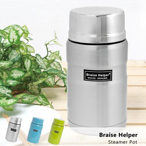 【蒸幫手 BRAISE HELPER】粉漾真空斷熱燜燒罐(1000ml)(3色任選)(附送手提布套) 0