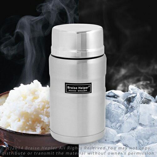 【蒸幫手 BRAISE HELPER】粉漾真空斷熱燜燒罐(1000ml)(3色任選)(附送手提布套) 3