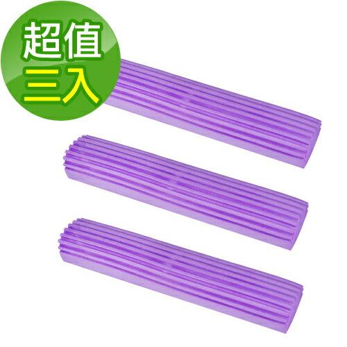 【廚王】水精靈拖把專用替換棉x3