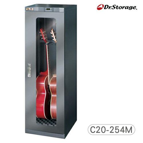 【高強Dr.Storage】吉他貝斯專用樂器防潮箱(C20-254M)