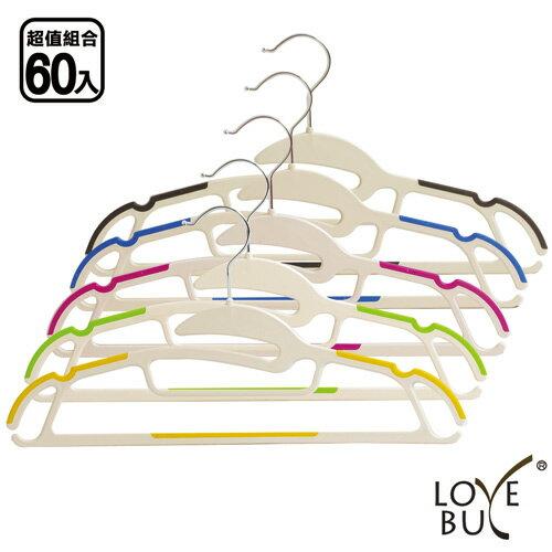 愛購shop購物商城:【LoveBuy】乾濕兩用多功能Z型防滑衣架_60入(5色裝)