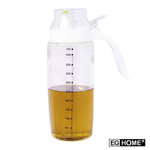 出清SALE【EG Home 宜居家】玻璃調味油罐 500ml 1入