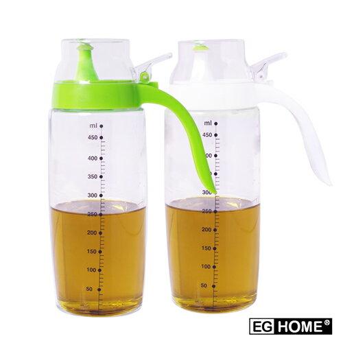 出清SALE【EG Home 宜居家】玻璃調味油罐 500ml 2入組