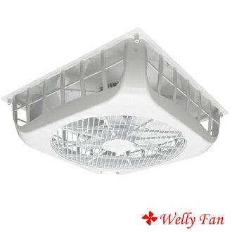 【威力】18吋輕鋼架天花板節能風扇(WL-RA16S)/(WL-RA26S)【不含安裝】