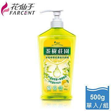 【茶樹莊園】茶樹檸檬超濃縮洗碗精(500g)-JK2152YXF